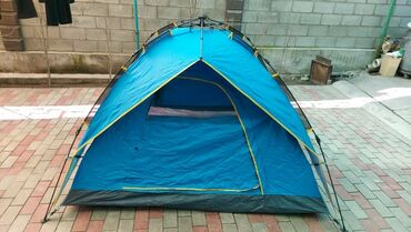 Автоматическая двухслойная палатка, двух спальная