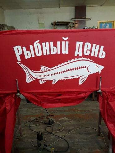 """ОсОО """"Полиграфия Формула Цвета"""": в Бишкек"""