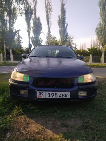 1649 объявлений: Opel Omega 2 л. 1999 | 310613 км