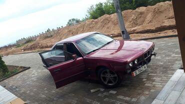 Транспорт - Бостери: BMW 520 2 л. 1991   55555 км