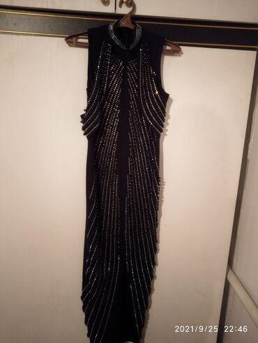 nwork чёрный тмин цена in Кыргызстан   ДРУГИЕ МЕДИЦИНСКИЕ ТОВАРЫ: Продаю платье!!! Цена продажи