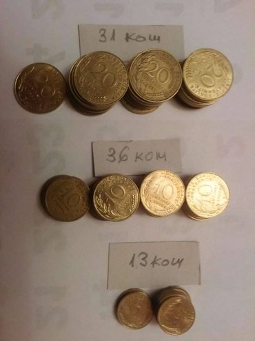 Lot kovanica , francuska , 101 kom , [ unc , xf ] , kovanice sa slike - Kovin
