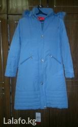 Женское пальто , 48 размера , голубого и светло-бежевого цвета в Бишкек