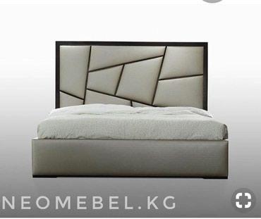 Дизайнерские кровати от neomebel.kg в Бишкек