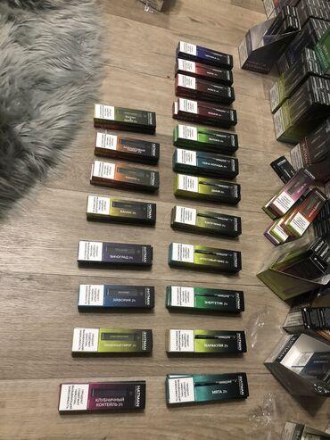 сигареты бишкек в Кыргызстан: Продаю электронные кальяны сигареты оптом и в розницу Hatman 600 затяг
