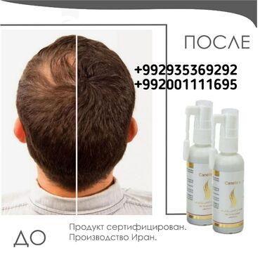 111 объявлений | КОСМЕТИКА: Canella Иранский спрей для восстановления волосЭффективные