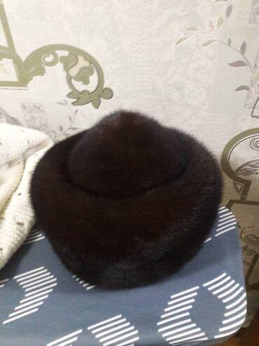11227 объявлений: Норкав идеальном состоянии !!! Вторая писец шапка