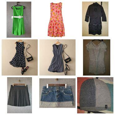 Продаю пакет вещей (17 вещей)  (Guess, Mango, robertocavalli, Sela, M