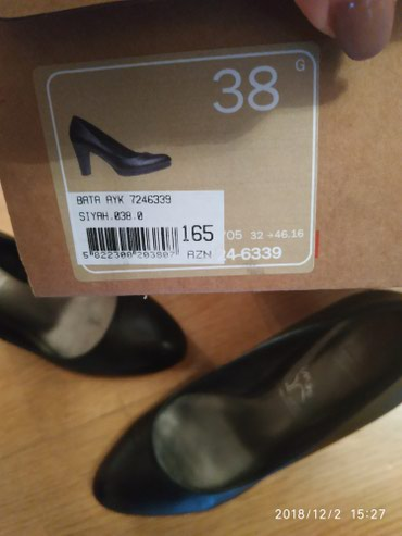Туфли из натуральной кожи фирма bata, в Bakı