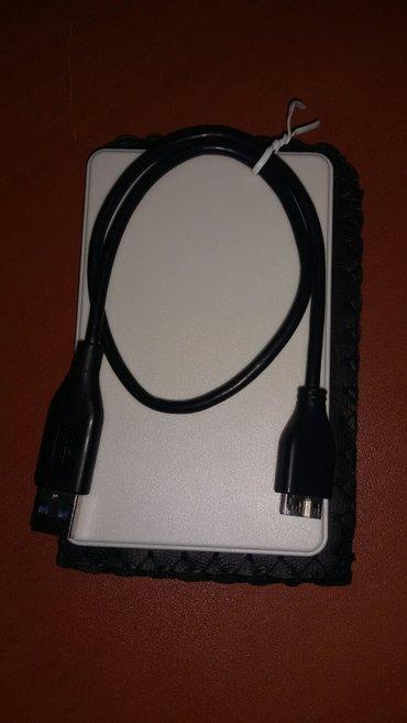 Bakı şəhərində usb sərt внешний жесткий диск Hard disk 250 gb