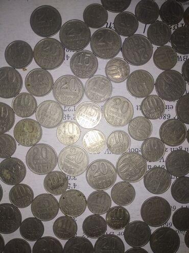 Спорт и хобби - Пос. Дачный: Монеты советские разных годов