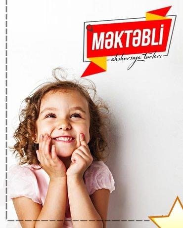 MƏKTƏBLİ TURLARI (y) в Bakı