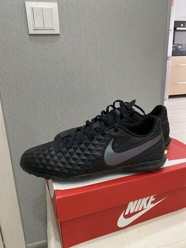 сетка для футбольного поля в Кыргызстан: Футбольные сороконожки Nike Tiempoвчера брал в Интер Спорте имеется