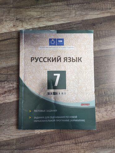 10568 elan | İDMAN VƏ HOBBI: Kitablar, jurnallar, CD, DVD