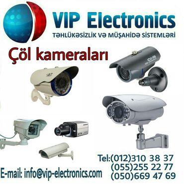 IT, internet, telekom Azərbaycanda: Vİp electronics şirkəti bütün növ müşahidə-nəzarət kamera