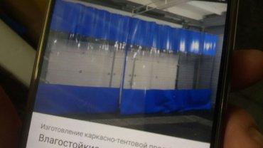 Шьём, клеим тенты на фуры и в Бишкек