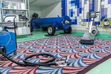Клининговые услуги в Кыргызстан: Стирка ковров турецкое оборудование выполнение работы 2-3 дня вывоз