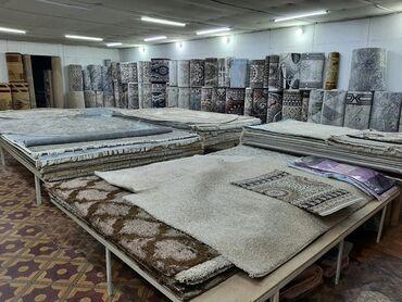 Флипчарты подставка для досок двусторонние - Кыргызстан: Ковры дорожки коврики паласы широком ассортименте. ОПТОМ и в РОЗНИЦУ