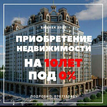работа в токмаке с ежедневной оплатой в Кыргызстан: Продается квартира: 1 комната, 50 кв. м