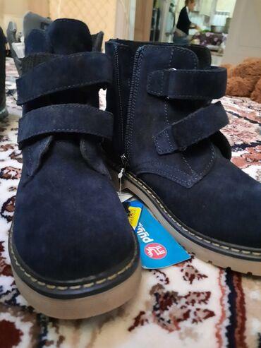 Продаётся обувь зимний 34р и35 размера,купленные в москве нам размер