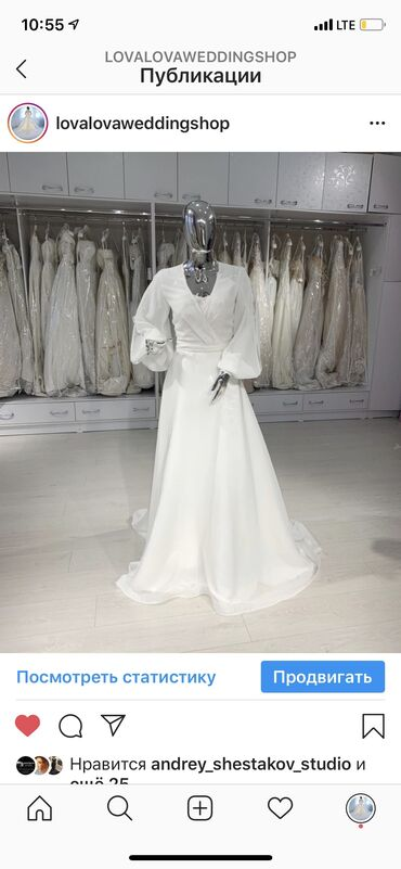 Прокат свадебных и вечерних нарядов на любой вкус цвет и бюджет . Чё