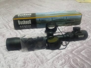 Продаю оптику BushneII 3_9*40EG в Токмак