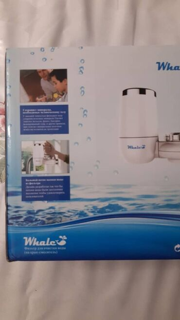 фильтров для воды в Кыргызстан: Фильтры для воды whale, в комплект входят ещё два фильтра
