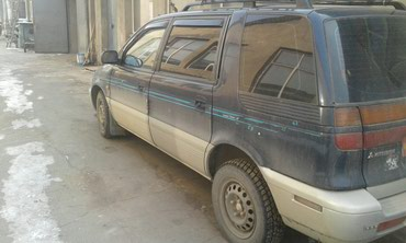 Mitsubishi Space Wagon 1995 в Бишкек