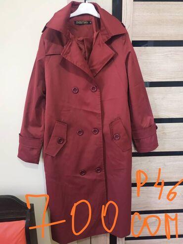 Личные вещи - Военно-Антоновка: Пальто