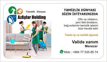 детская ортопедическая обувь с высоким берцем в Азербайджан: Nannie & Babysitter. 45