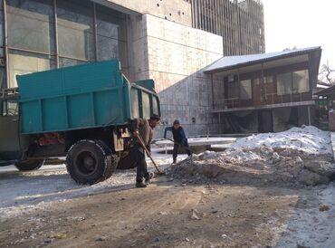 Грузовые автомобили до 3 5 тонн - Кыргызстан: Мусор, мусор,вывоз, мусор,вывоз,мусор
