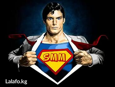 Требуется SMM специалист в Бишкек