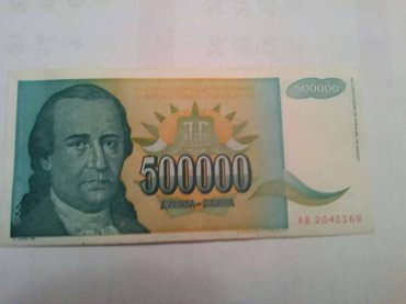 Dositej , 1993 god , [unc , xf ] , novcanica je u odlicnom stsnju - Kovin