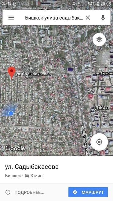 Срочно срочно дом в Бишкек