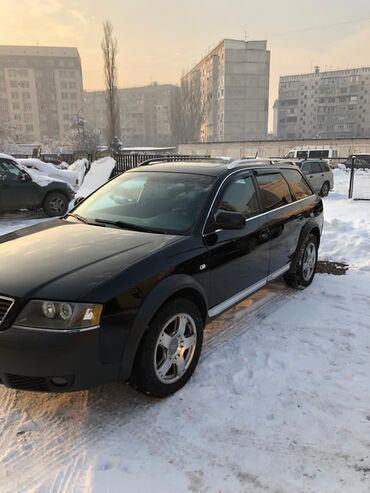 audi allroad quattro в Кыргызстан: Audi A6 Allroad Quattro 2.7 л. 2002 | 260000 км