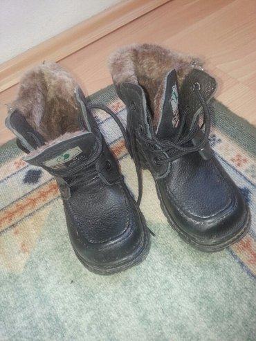 Akcija zimske cipele 31. 32 unt. Gaz. 19cm nove sms 0637459330 - Varvarin