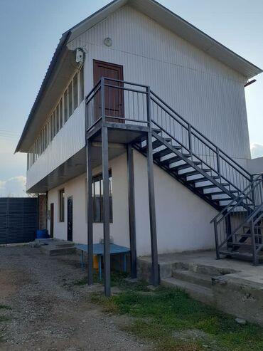 баннер продам дом в Кыргызстан: Продам Дом 105 кв. м, 3 комнаты