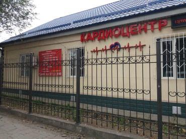 Сдаю кабинеты, в кардиоцентре под в Бишкек