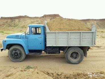 Песок Зил 8 тон в Бишкек