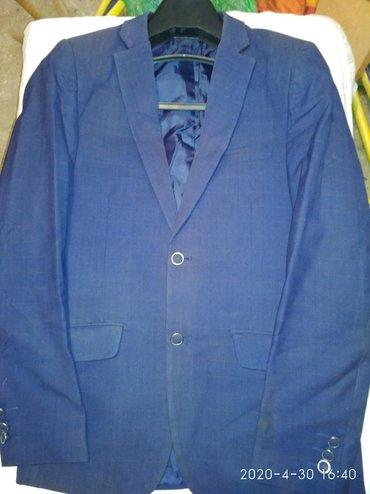 Мужской классический пиджак, Турция, темно синего цвета, в слабую
