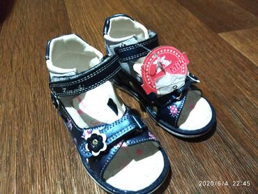 Сандали ортопедические сандали фирмы Тоm&Miki размер 22 (по