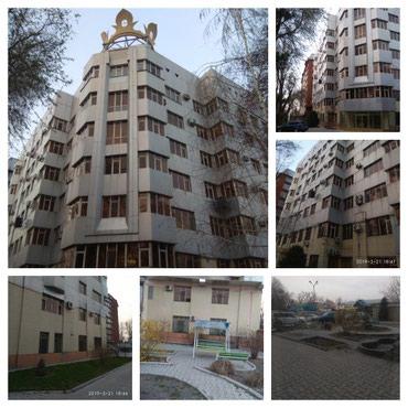 Продается квартира: 5 комнат, 225 кв. м., Бишкек в Бишкек