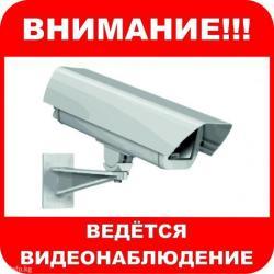 Видеонаблюдения продажа и установка. в Бишкек