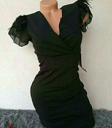 Nova haljina, cena 1400 dinara - Knjazevac