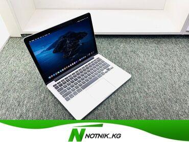 холодильник ош цена in Кыргызстан | ХОЛОДИЛЬНИКИ: MacBook Pro  🔳-Идеальный вариант для программирования  🔳-модель-A1502