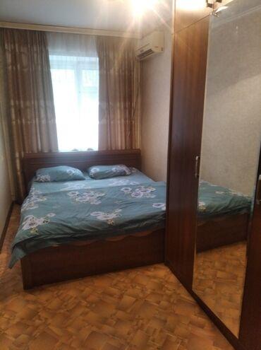 Гостиница!!! Чистая уютная квартира! Ждёт своих друзей!В квартире имее