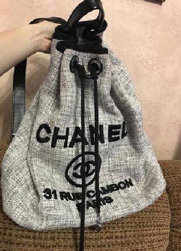 Рюкзак под Chanel, носили мало, состояние видно по фото) цена не