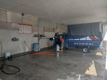 вулканизация оборудование в Кыргызстан: Продается готовый бизнес автомойка 4 бокса + 1 бокс вулканизация со вс