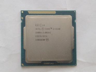 Процессор Intel® Core™ i3-3240 в Бишкек