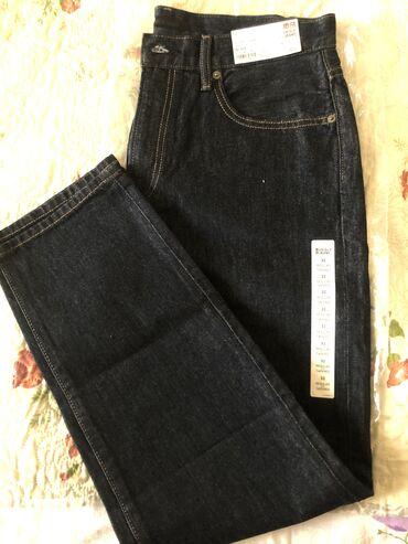мужские куртки зимние бишкек в Кыргызстан: Новые джинсы uniqlo. Мужские. Размер 62 inch. Широкие. Джинсы качестве